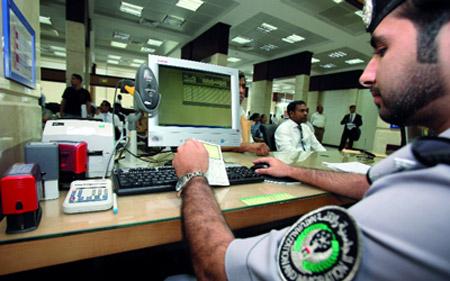 ربط معاملات الإقامة في الدولة بتسديد المخالفات المرورية