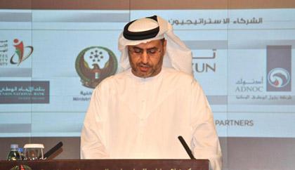 وزارة الطاقة: الإمارات تسعى لأن يكون ربع طاقتها من المصادر النظيفة