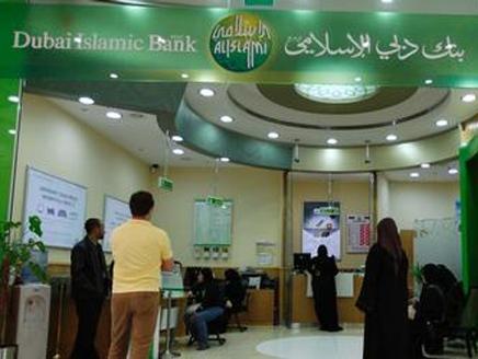 دبي الإسلامي يسعى للاستحواذ على 40 % من بنك بإندونيسيا