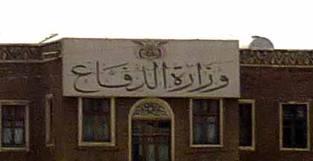 الدفاع اليمنية تؤكد دخول الجيش إلى معاقل القاعدة في الجنوب