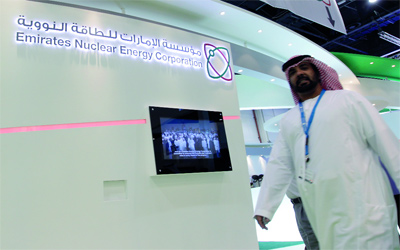 إعادة تشكيل مجلس إدارة مؤسسة الإمارات للطاقة النووية