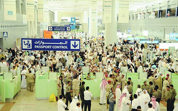 مطار جديد في الطائف لخدمة الحجاج