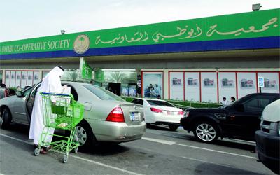 50 % من الجمعيات التعاونية الاستهلاكية من نصيب إمارة أبوظبي