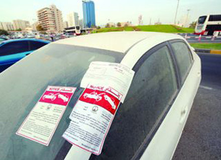 عجمان تكثف مراقبتها للسيارات المهملة وتضبط 44 سيارة مطلوبة جنائيا