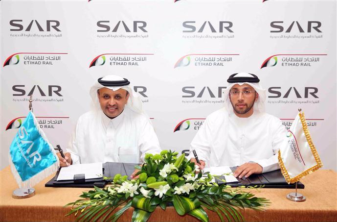 تعاون إماراتي - سعودي في مجال إنشاء وتشغيل السكك الحديدية