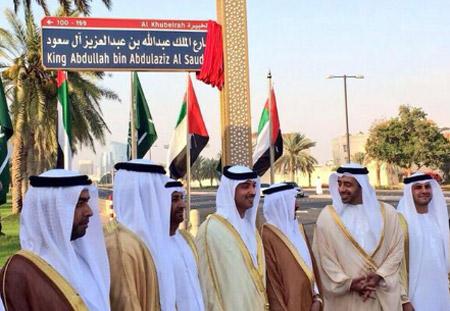 إطلاق اسم خادم الحرمين على أحد الشوارع الرئيسية في أبوظبي