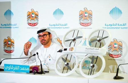 4.5 مليون درهم جائزة الإمارات لابتكار طائرة سلمية بدون طيار