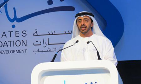قرار بإعادة تشكيل مجلس إدارة مؤسسة الإمارات