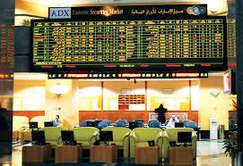 تراجع مؤشر أبوظبي للأسهم بعد 3 ارتفاعات