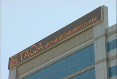 أرباح الوطنية للطاقة تقفز 158 % في الربع الأول