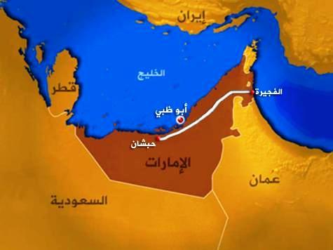 التلغراف: ميناء الفجيرة يضعف سيطرة إيران على هرمز