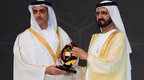 الداخلية تحصد النصيب الأكبر من جائزة محمد بن راشد للتميز الحكومي