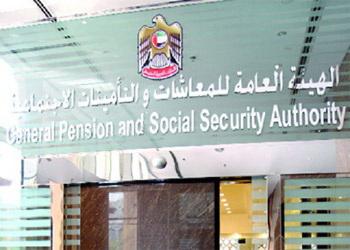 هيئة المعاشات والتأمينات توافق على إنشاء إدارة للمخاطر