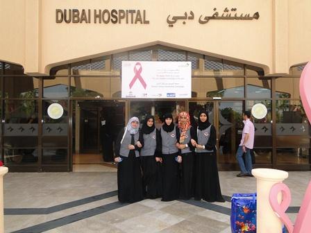معرض في دبي لتوظيف الناجين من السرطان