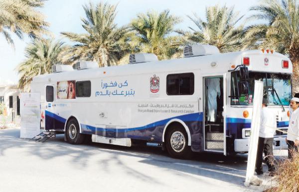 «الصحة» تطلق نظاماً إلكترونياً لربط بنوك الدم بنظام موحد