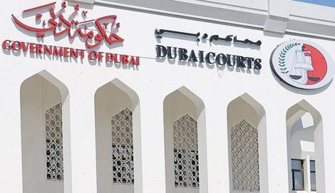 محاكم الإمارات تختصر اجراءات التقاضي إلى النصف