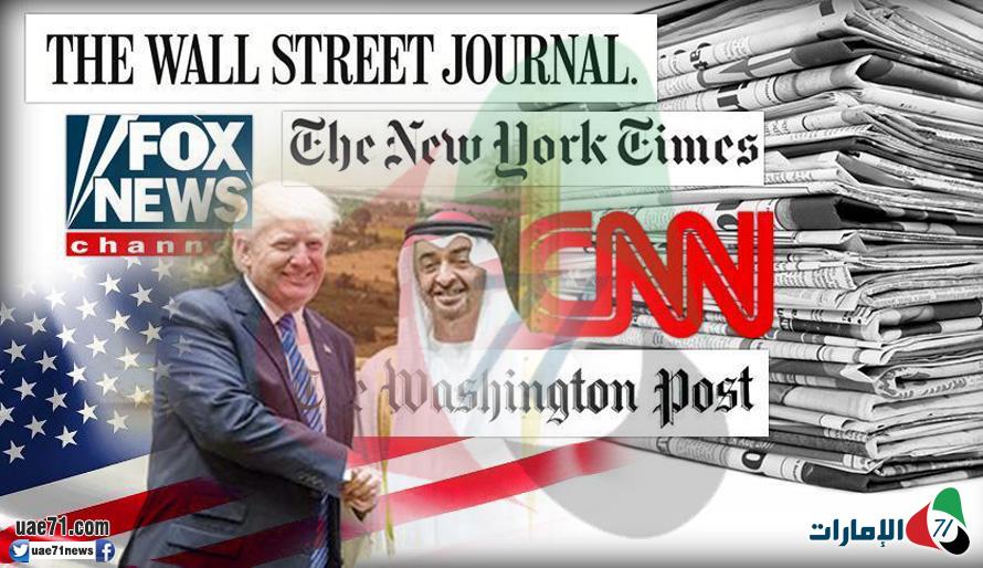 زيارة محمد بن زايد لواشنطن في وسائل الإعلام الأمريكية والإسرائيلية