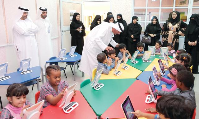 إنشاء رياض أطفال حكومية صديقة للبيئة ذات أنظمة ذكية