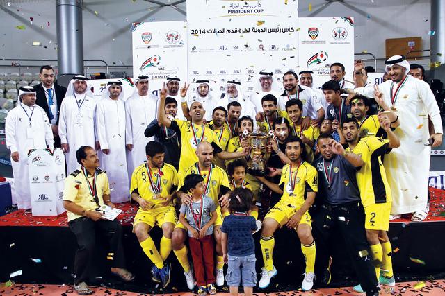 الوصل يفوز بكأس رئيس الدولة لكرة الصالات للمرة الرابعة