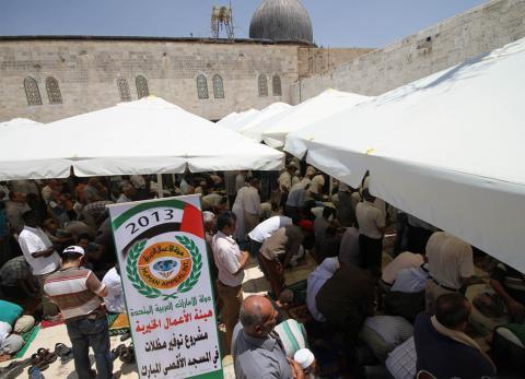 29.5 مليون درهم مساعدات إماراتية للشعب الفلسطيني العام الماضي