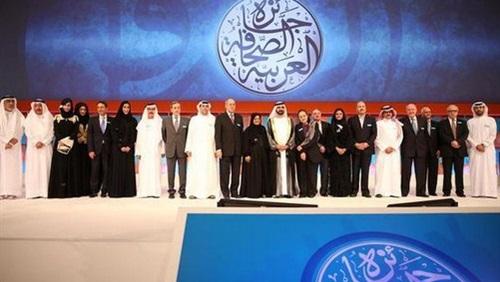 حفل جائزة الصحافة العربية لهذا العام بحلة جديدة