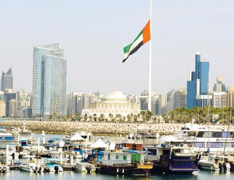975 مليار دولار قيمة الثروة السيادية لصناديق الإمارات