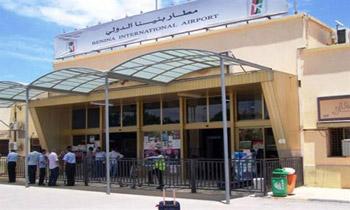 ليبيا: تمديد اغلاق مطار بنينا الدولي لـ 48 ساعة