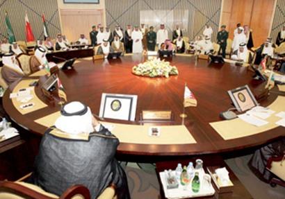 الاجتماع الـ10 لرؤساء هيئات الأسواق المالية بدول التعاون