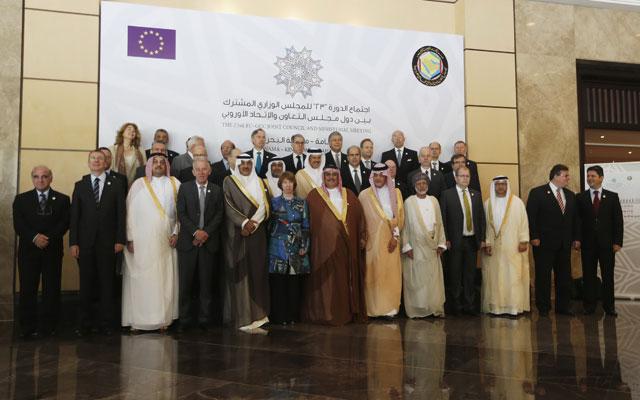 الرياض تستضيف الحوار الاقتصادي الخليجي الأوروبي الثلاثاء
