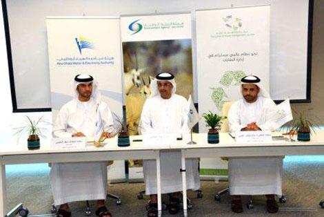 هيئة البيئة في أبوظبي: 80 % انخفاض الأسماك التجارية في الدولة