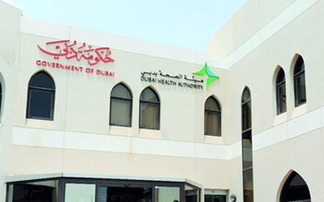 صحة دبي تلزم المستشفيات بإبلاغ المريض بالرسوم قبل العلاج