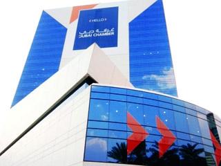 غرفة دبي تستضيف مجلس أعمال تجار دبي