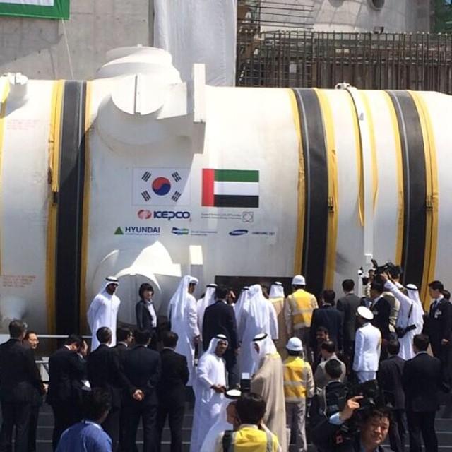أول مفاعل نووي إماراتي يصل محطة براكة