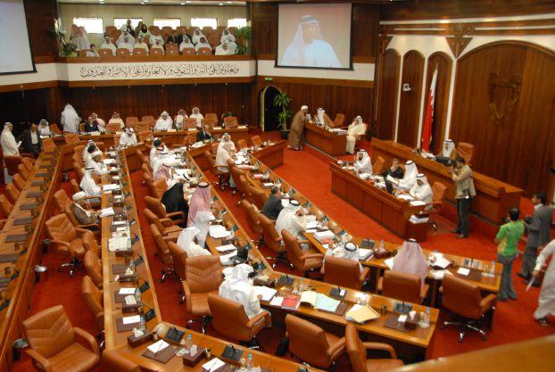 إسقاط عضوية نائب في البرلمان البحريني