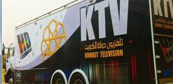 الكويت تنفي منع رجال الدين من الظهور في الإعلام