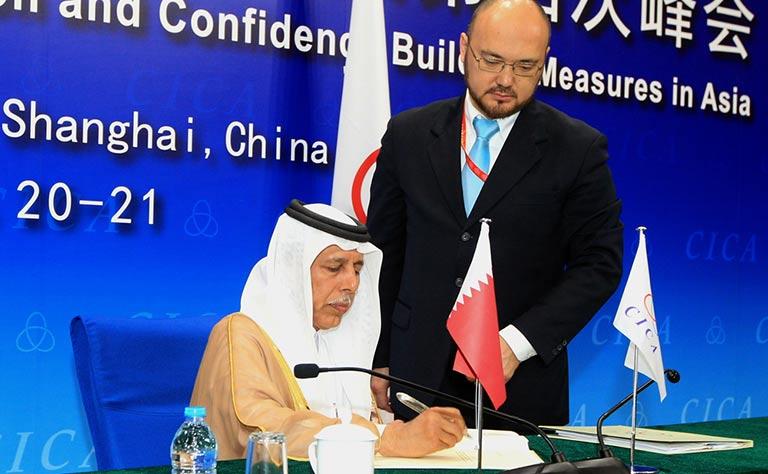 قطر توقع على وثيقة الانضمام لمؤتمر سيكا
