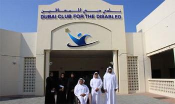 نادي دبي للمعاقين يستضيف أول بطولة دولية للبوتشيا في المنطقة