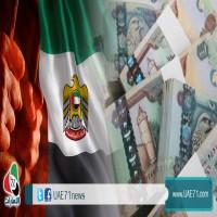 الإمارات: معادلة المال والحرية .. بزخ في الصرف وإمساك عن الحقوق