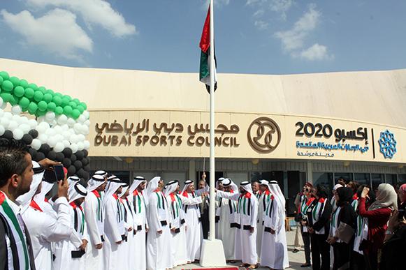مجلس دبي الرياضي ينظم دورة في التدقيق الداخلي