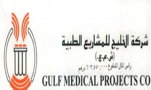 وقف التداول على أسهم شركة الخليج الطبية