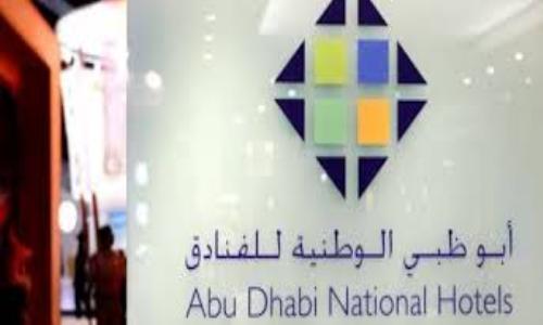 وقف التداول على أسهم شركة أبوظبي الوطنية للفنادق