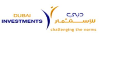 """دبي للاستثمار: """"المطارات"""" و""""الإمارات"""" و""""فلاي دبي"""" قابلة للإكتتاب"""