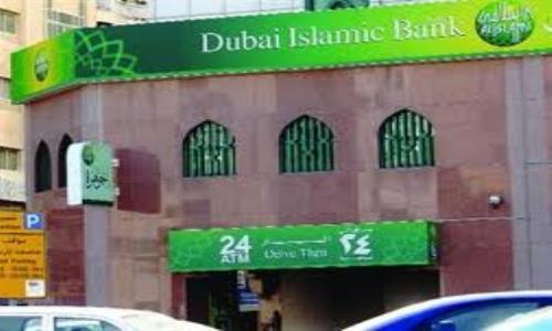 دبي الإسلامي يقفز بأرباحه 42 % إلى 1.72 مليار درهم