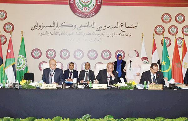القمة العربية: سيادة الإمارات على الجزر ودعم كافة إجراءات استعادتها