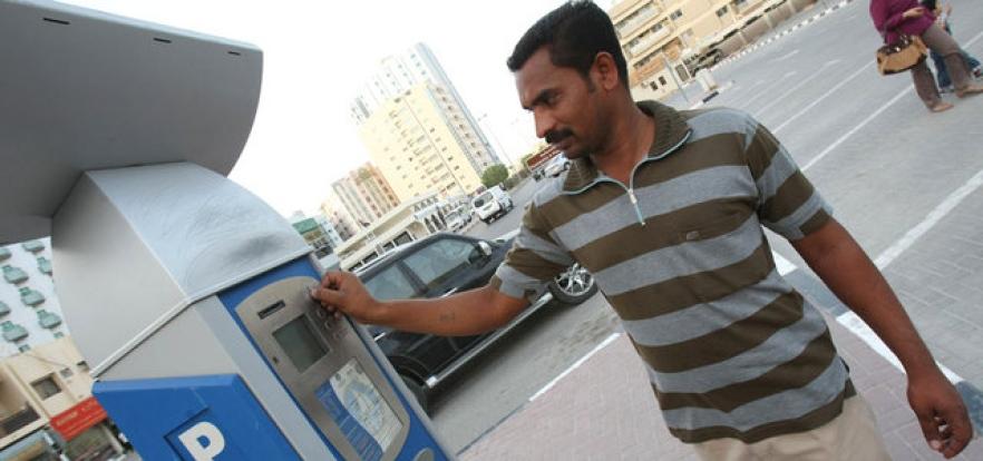 «بلدية عجمان» تبتكر تطبيقاً لحجز المواقف بالصوت