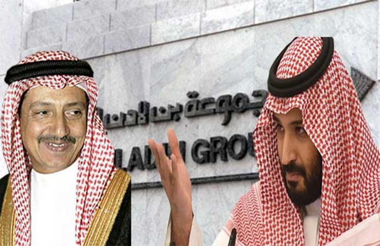 جدل بعد نفي شركة بن لادن السعودية استحواذ الدولة عليها