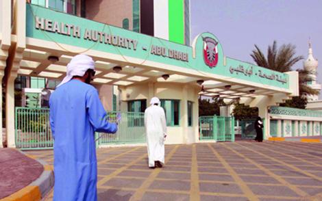 هيئة صحة أبوظبي تنفي تسريب امتحانات رخصة مزاولة المهنة
