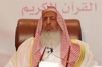 هيئة كبار العلماء في السعودية تدعم ملاحقة السلطات للـ الإرهاب