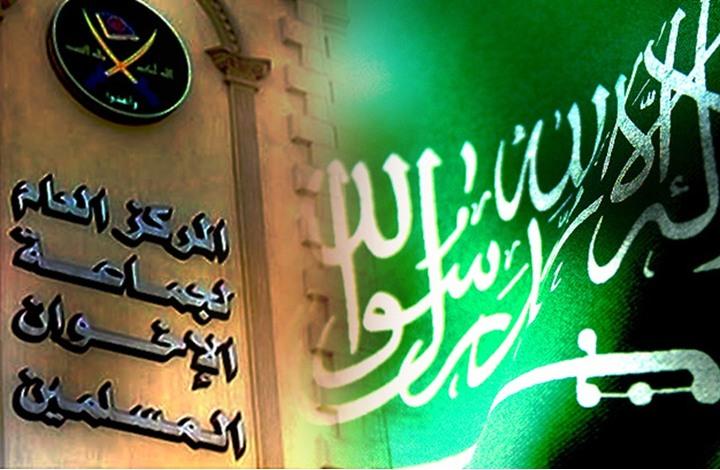 قراءة إستراتيجية: أين أخطأت السعودية في التعامل مع الإسلام السياسي؟