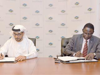 اقتصاد القروض.. أبوظبي للتنمية يقرض دولة جامبيا 37 مليون درهم
